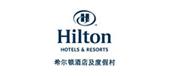 合作客户-希尔顿酒店